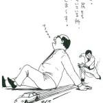 5 月26日(火)出勤者☆