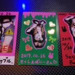 Halloween Event【10月31日の出勤者】
